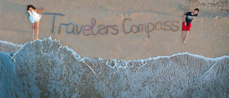 travelerscompass-banner